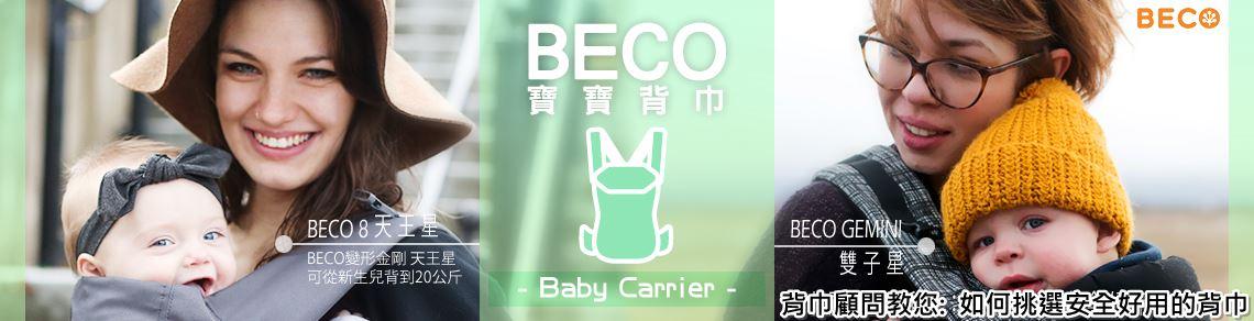 BECO品牌形象圖