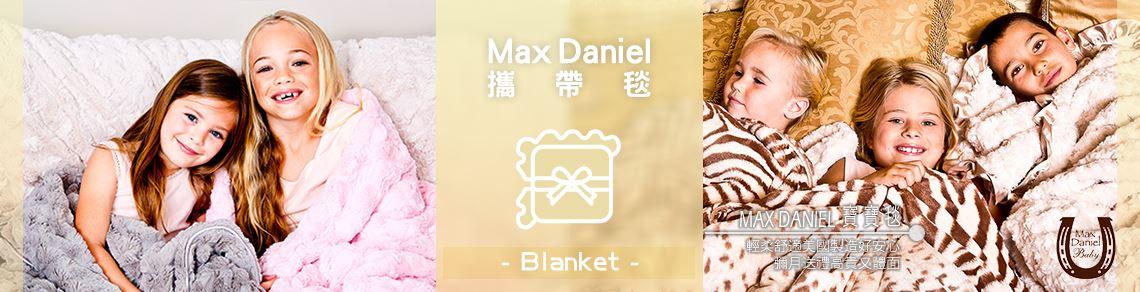 Maxdaniel品牌形象圖