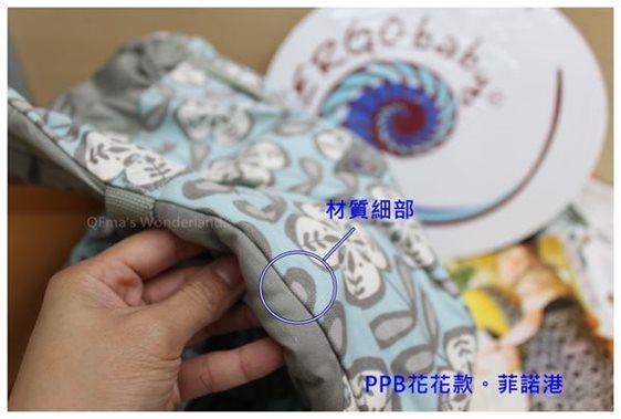 ERGObabyPoster01.jpg