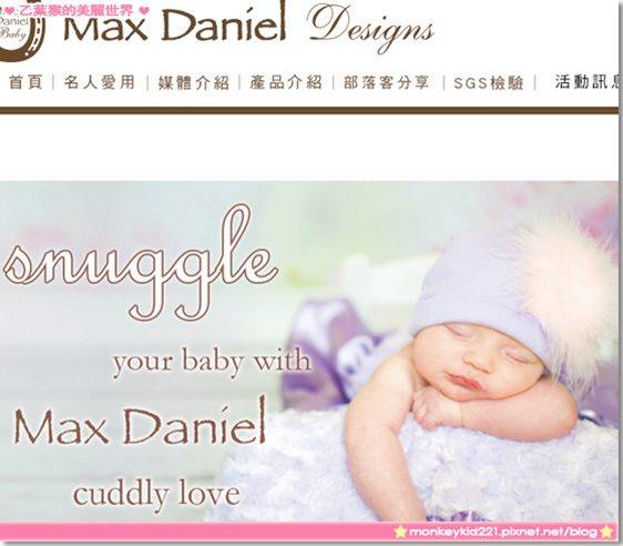 20141208MaxDaniel_0.jpg