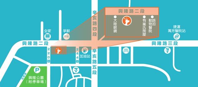 QFma艾比酷工作室地圖