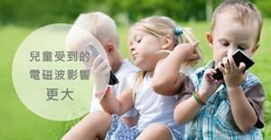 Artificer Rhythm for Kids 手環可有效抑制電磁波