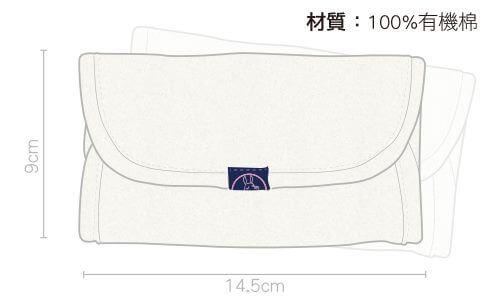 IBQ有機口水巾滿天星解析圖