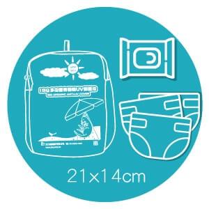 IBQ多功能有機棉UV保護巾不織布袋