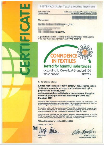 Oeko-Tex® 100紡織品信心認證標誌